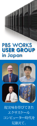 2015 JATC / PBS WORKS USER GROUP in Japan