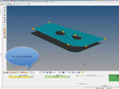 HyperMesh基本操作動画 #04 モーフィングを使って形状にメッシュをマッピング