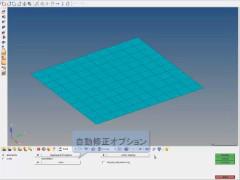 HyperMesh基本操作動画 #21 V14法線表示の改善