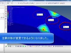 HyperView基本操作動画 #03 新しい注釈
