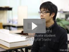 TOKYO DESIGNERS WEEK 2014 - 東京理科大学[Digital Studio]の五軸庵