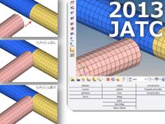 2013 Altairテクノロジーカンファレンス-Day1 ワークショップ HyperWorks 1