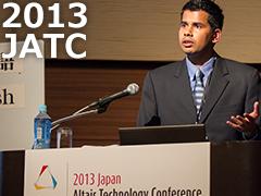 2013 Altairテクノロジーカンファレンス-Day2 講演資料