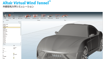 Altair Virtual Wind Tunnel