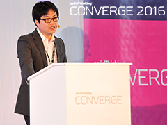 "Converge 2016: Il Hoon Roh ""Functional Architectural Sculpture"""