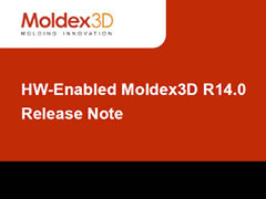 Release Notes: Moldex3D R14.0 SP2