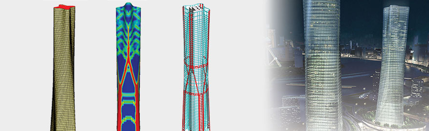 Skidmore, Owings & Merrill, LLP - Using Structural Optimization to Create Buildings