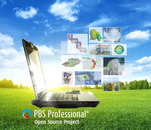 PBS Pro オープンソース