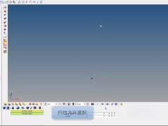 HyperMesh基本操作動画 #06 円柱形状(ソリッド形状)の作成