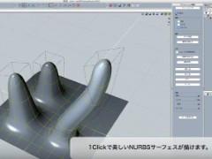 ヒント&チップス solidThinking Evolve #03 ポリゴンモデリング