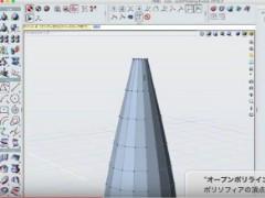 ヒント&チップス solidThinking Evolve #06 ポリゴンデザインの花びん