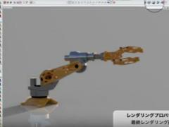 ヒント&チップス solidThinking Evolve #07 レンダリングの設定と実行