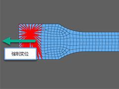 HyperStudyでRADIOSSの弾塑性材料パラメータを同定する例題