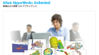 Altair HyperWorks Unlimited